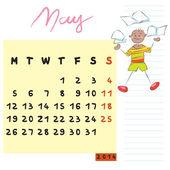 Może dzieci 2014 — Zdjęcie stockowe