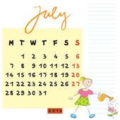 7 月 2014年孩子 — 图库照片