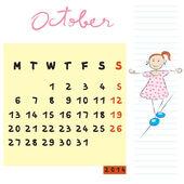 října 2014 děti — Stock fotografie