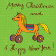 Toy horse greetings card — Stock Photo