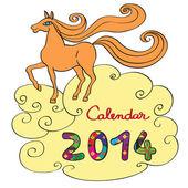 Horse calendar 2014 cover — Photo