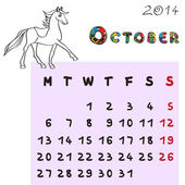 Horse calendar 2014 october — Stock Photo
