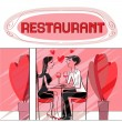 Restaurant Valentine — Stock Photo