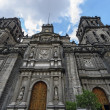 The Metropolitan Cathedral of the Assumption of Mary of Mexico C — Stock Photo