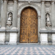 Stock Photo: Historic wooden entrance doors to MetropolitCathedral in Mexi