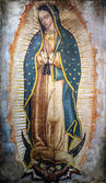 Image of Our Lady of Guadalupe in the New Basilica, Mexico — Stock Photo