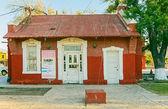Old railway building in Saltillo, Mexico — Stock Photo