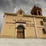 The church of Santo Cristo del Ojo de Agua in Saltillo, Mexico — Stock Photo #36302341