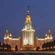 Lomonosov Moscow State University. - Stock Photo