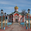Stock Photo: Iversky monastery in Valdai, Russia.