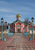Iversky monastery in Valdai, Russia. — Stock Photo