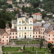 Former Jesuit Collegium in Kremenets Ternopil region, Ukraine. (View from from the Castle Hill). — Stockfoto #49641229