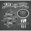 Stock Vector: Vector set of design elements for the menu on the chalkboard