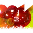 Stock Vector: New year poster 2014