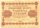 Settlement sign of the Russian socialist federal Soviet republic — Stock Photo