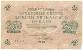 Bank notes — Stock Photo