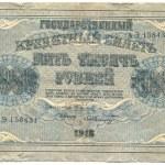 Banknotes — Stock Photo #15712225