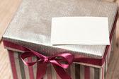 Silvern gift box — Stock Photo