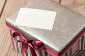 Silvern gift box — Stock Photo