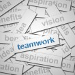 Stock Photo: Teamwork business concept