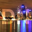 Stock Photo: Sydney Harbour with OperHouse