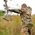Modern Bow Hunter — Stock Photo #12574743