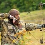 Modern Bow Hunter — Stock Photo