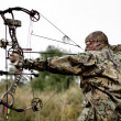 Modern Bow Hunter - Stock Photo