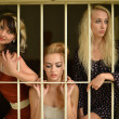 Women in prison. Retro portrait. — Stock Photo #13541169