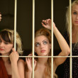 Women in prison. Retro portrait. — Foto Stock