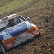 Rally race - Foto de Stock