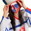 Foto Stock: Slovakian Fan