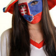 Slovakian Fan — Photo