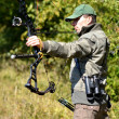 Archer training with the bow — Stock fotografie