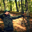 Archer training with the bow — Stock Photo #32737759