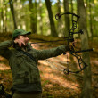 Archer training with the bow — Stockfoto