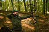Archer training with the bow — Stock Photo