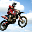 Motocross — Stock Photo #37682775