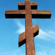 The wooden cross — Stock Photo