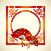 Oriental Chinese New Year Vector Design — Stock Photo