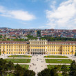 Schonbrunn Palace Gardens at Vienna, Austria — Stock Photo #15567609