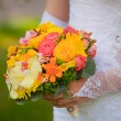 Wedding bouquet close-up — Foto Stock