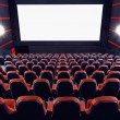 Cinema auditorium — Stock Photo