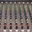 Stockfoto: Audio mixer