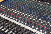 Audio mixer — Stock Photo