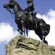 Постер, плакат: Royal Scots Greys Monument Edinburgh