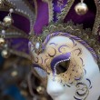 Venice carnival mask - Stock Photo
