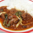 Asian style anise lamb curry - Stock Photo