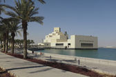 Qatar Museum of Islamic Art — Stock Photo