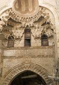 Khan El Khalili architecture — Stock Photo
